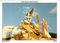 India - Lord Shiva and Parvati